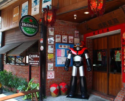 |城村|國內員工旅遊公關/宜蘭餐廳