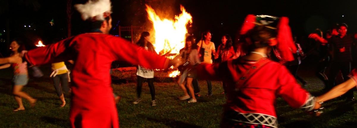 會議旅遊教育訓練營火晚會台灣萊雅