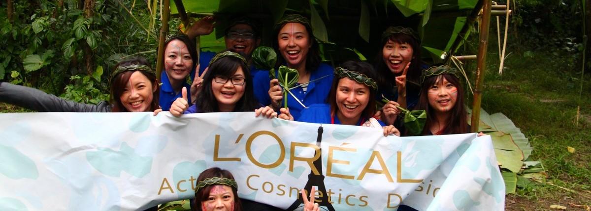 會議旅遊教育訓練獵人教室台灣萊雅